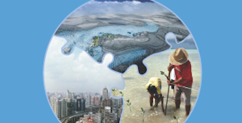 QUINTO INFORME DEL IPCC